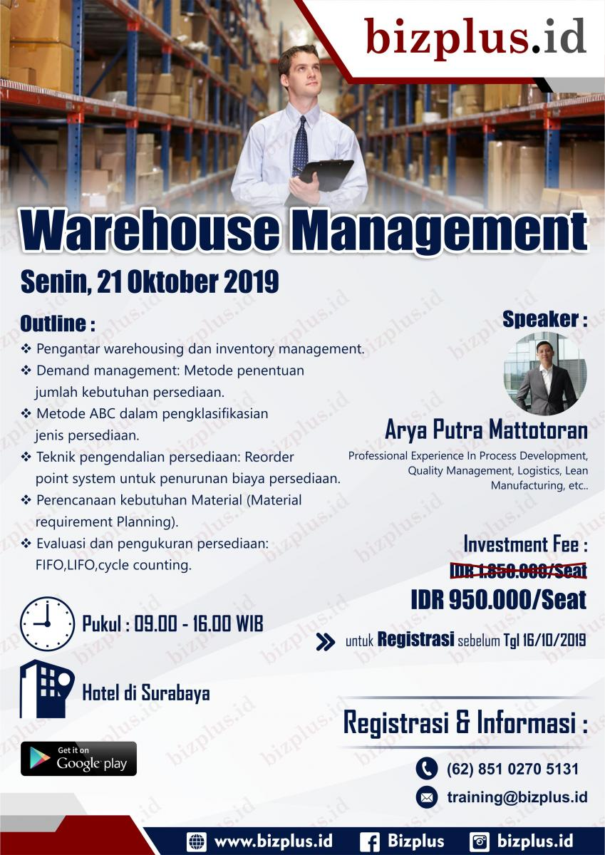 Warehouse Management (Public Training)